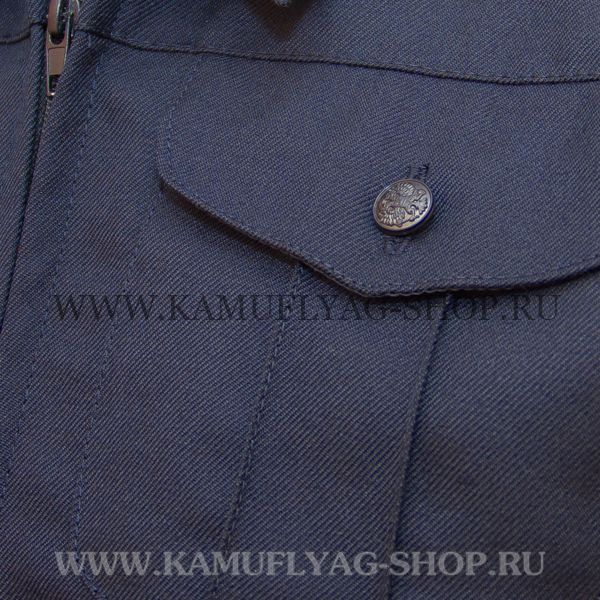 Куртка форменная на молнии синяя