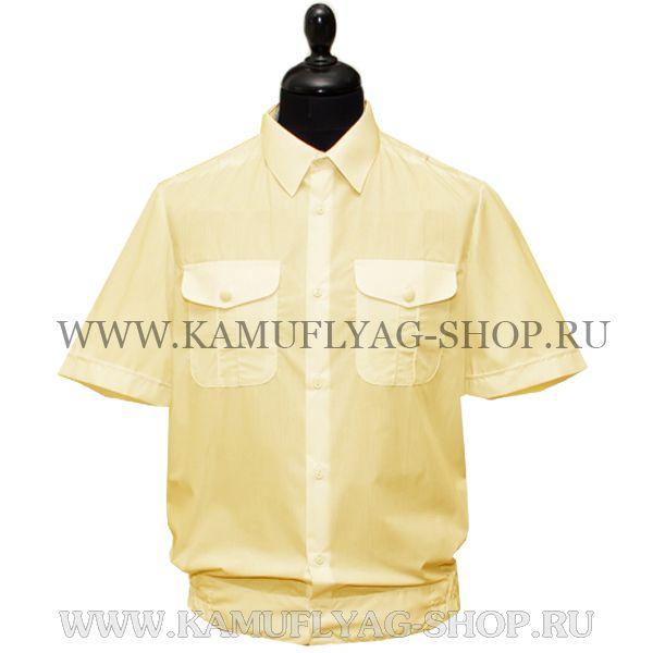 Рубашка форменная с коротким рукавом, бежевая