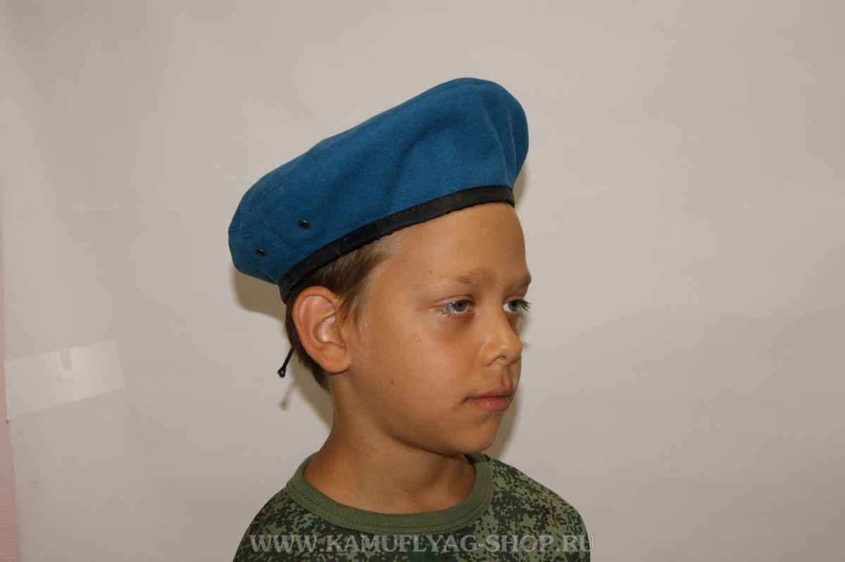 Берет голубой