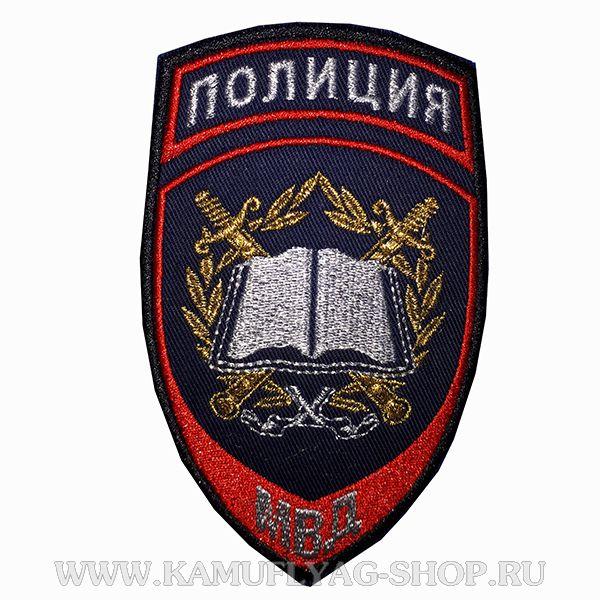 Шеврон Полиция МВД (книга), вышивка,черный