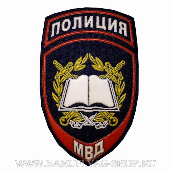 Шеврон Полиция МВД (книга), пластизоль, черный