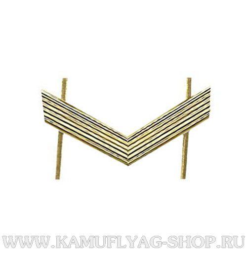 Лычка металлическая ВС Ефрейтор, золотая, (шт.)