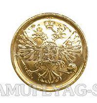 Пуговица 14 мм Орел РФ металлическая, золотая