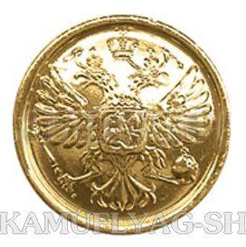 Пуговица 22 мм Орел РФ металлическая, золотая