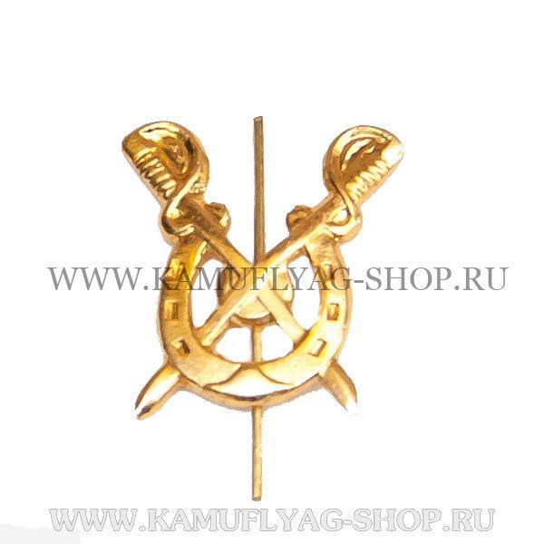 Эмблема петличная казачья кавалерия, (шт.)