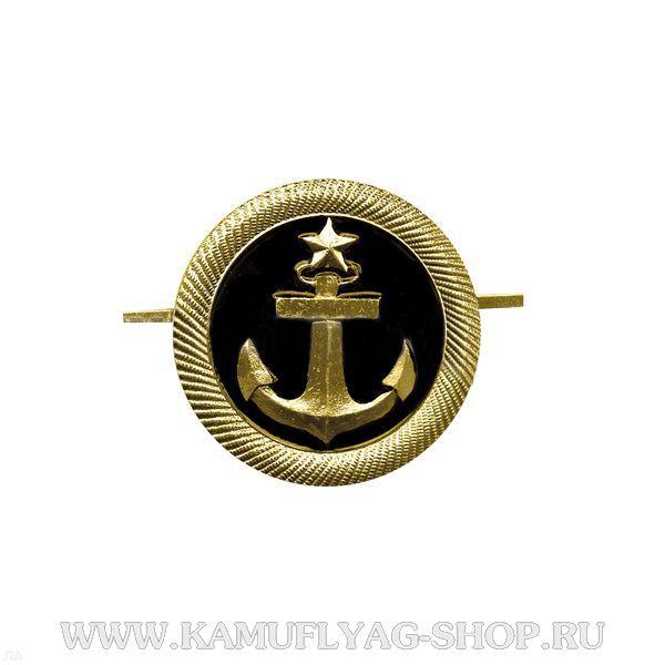 Кокарда металлическая курсантов ВМФ, круглая с якорем
