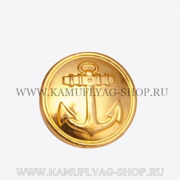Пуговица 22 мм Якорь без каната, метал., золотая