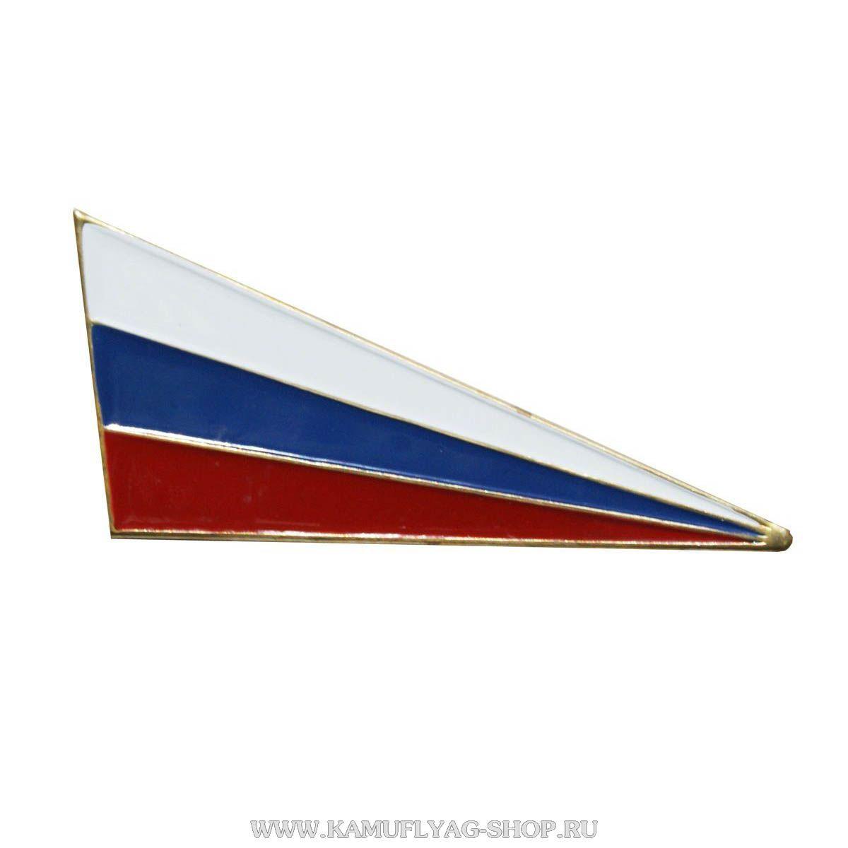Флаг РФ на берет неуставной, уголок (пластик)