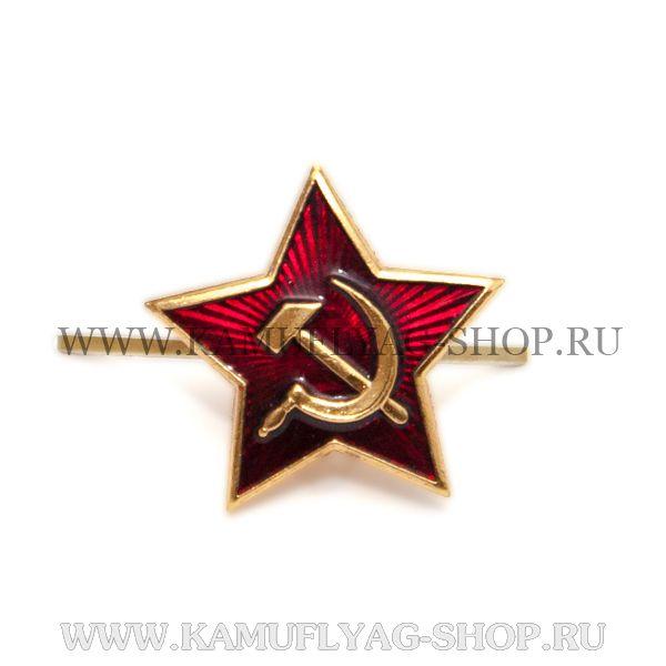 Звезда СССР на пилотку, малая