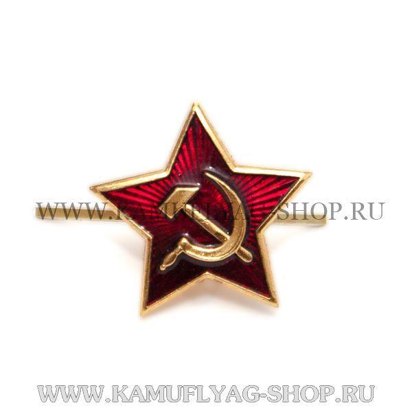 Звезда СССР, большая