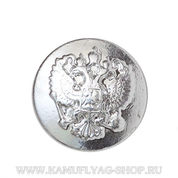 Пуговица 22 мм Орел РФ, металлическая, серебряная