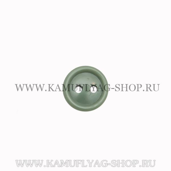Пуговица рубашечная с 2 проколами, оливковая