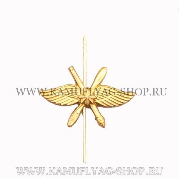 Эмблема петл.  Военно-космическая оборона метал., золотая, (шт.)