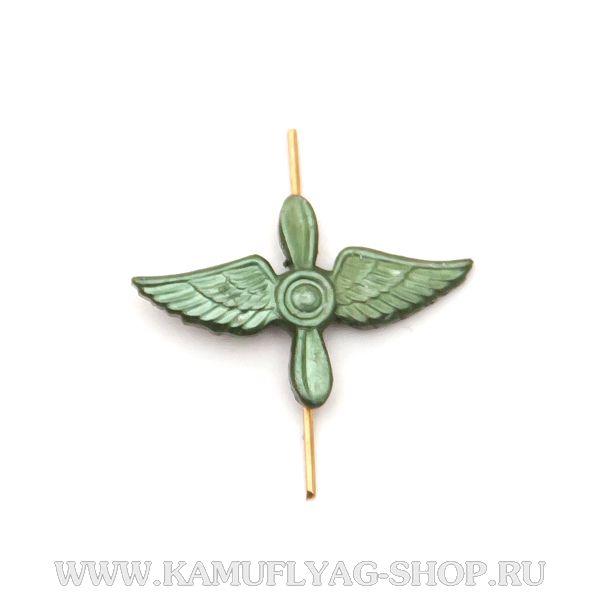 Эмблема петл.знак Авиация ВВС, защитная, (шт.)