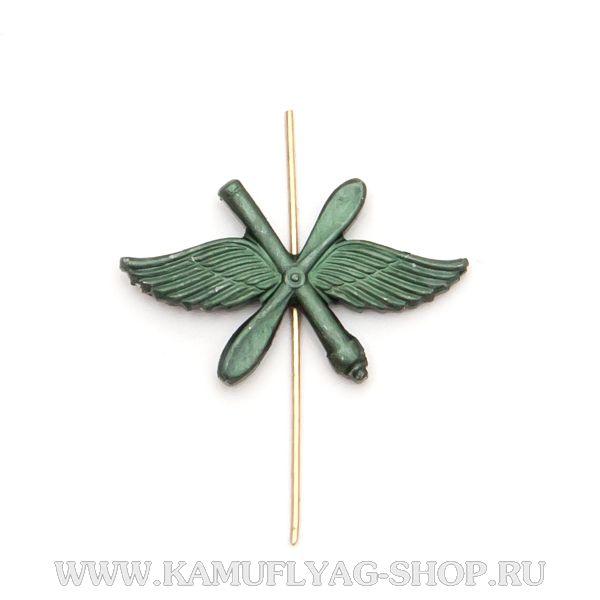 Эмблема петл.знак ВВС метал., защитная, (шт.)