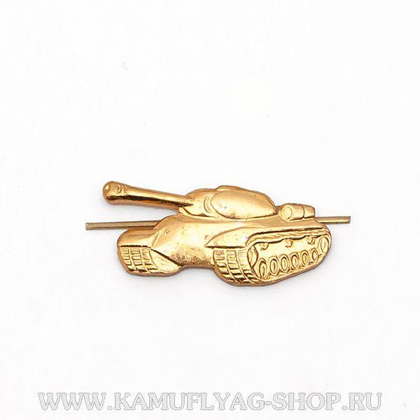Эмблема петл.знак Танк, метал., золотая, (пара)