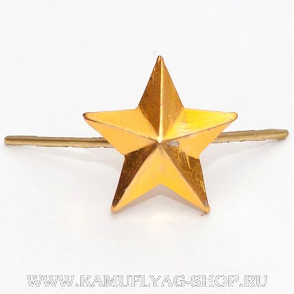 Звезда на погоны металлическая, 20 мм, золотая (шт.)