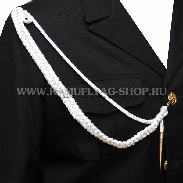 Аксельбант солдатский (уставной) шелковый, белый