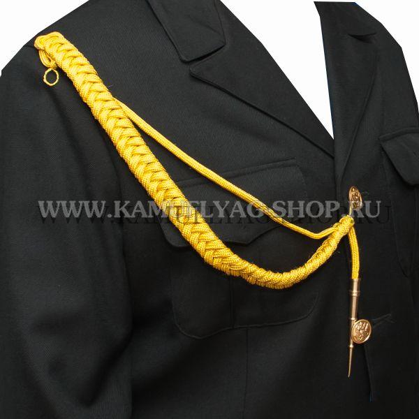 Аксельбант солдатский (уставной) шелковый, желтый