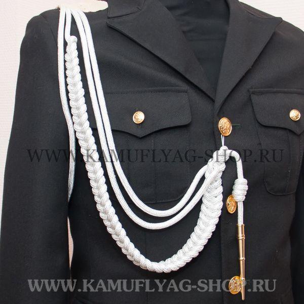 Аксельбант офицерский с серебряной нитью, один наконечник
