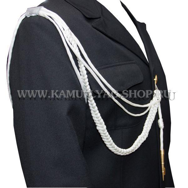 Аксельбант офицерский, один наконечник, белый