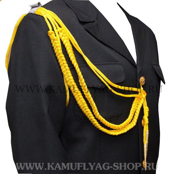 Аксельбант офицерский, два наконечника, желтый