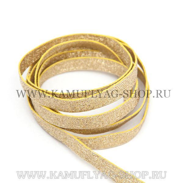 Галун металлизир. текстильный (ш-10 мм), золотой (10 см)