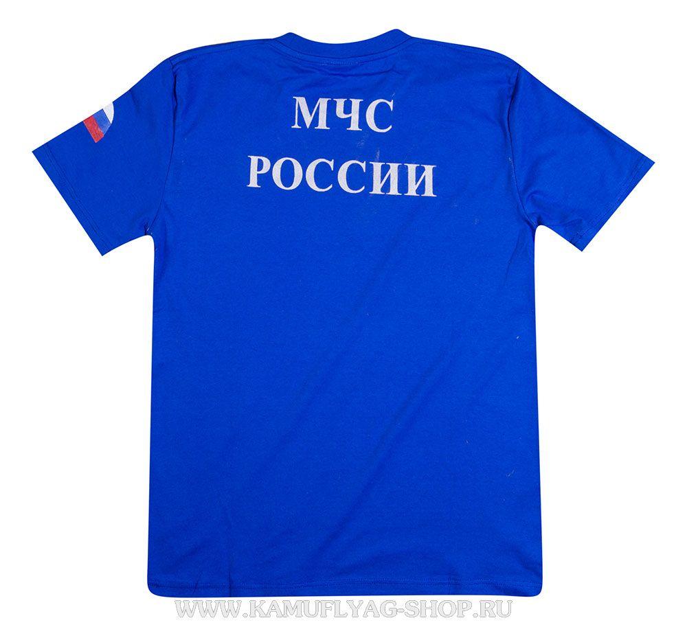 Футболка синяя МЧС