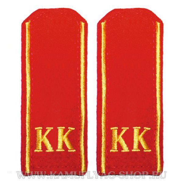 Погоны красные КК (сукно), вышивка, 14см (пара)
