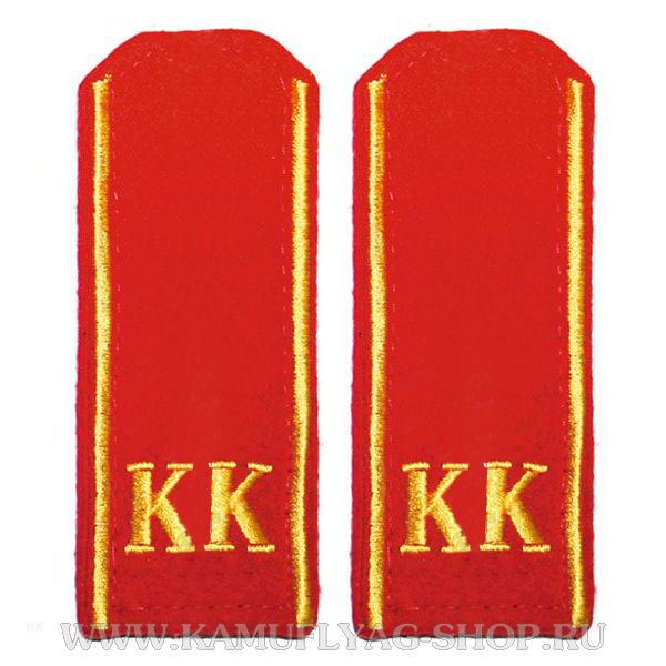Погоны красные КК (сукно),пластизоль, 10, 12 см (пара)
