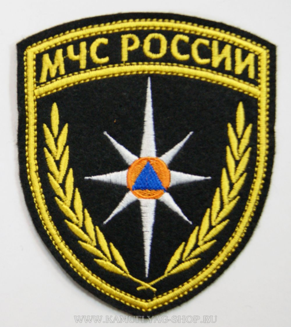 Шеврон МЧС РФ, вышивка
