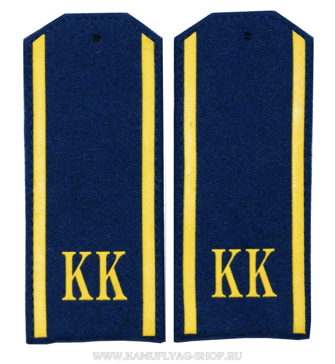 Погоны КК (васильковое сукно), желтые буквы, (пара)