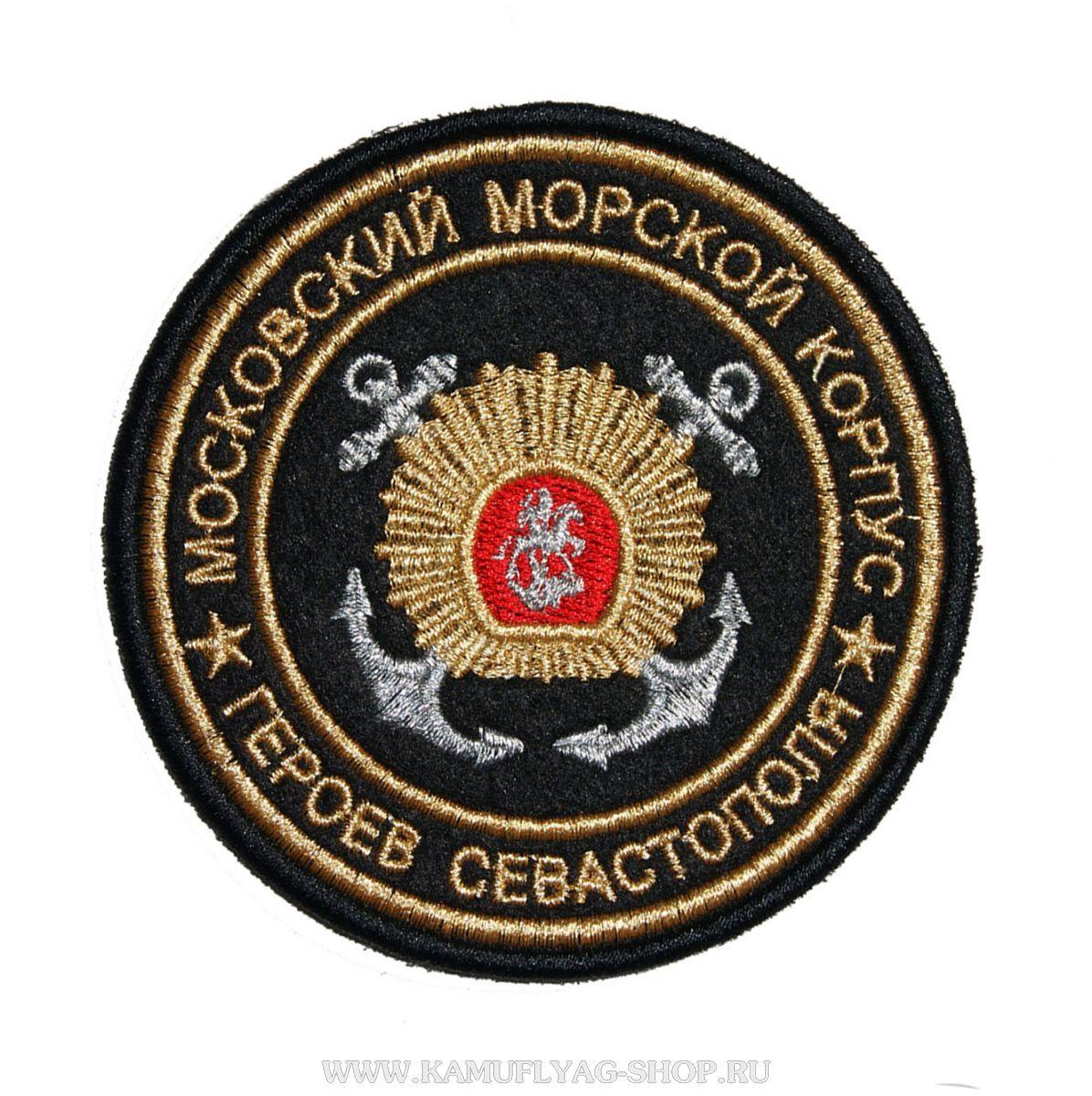 Шеврон МОК Героев Севастополя