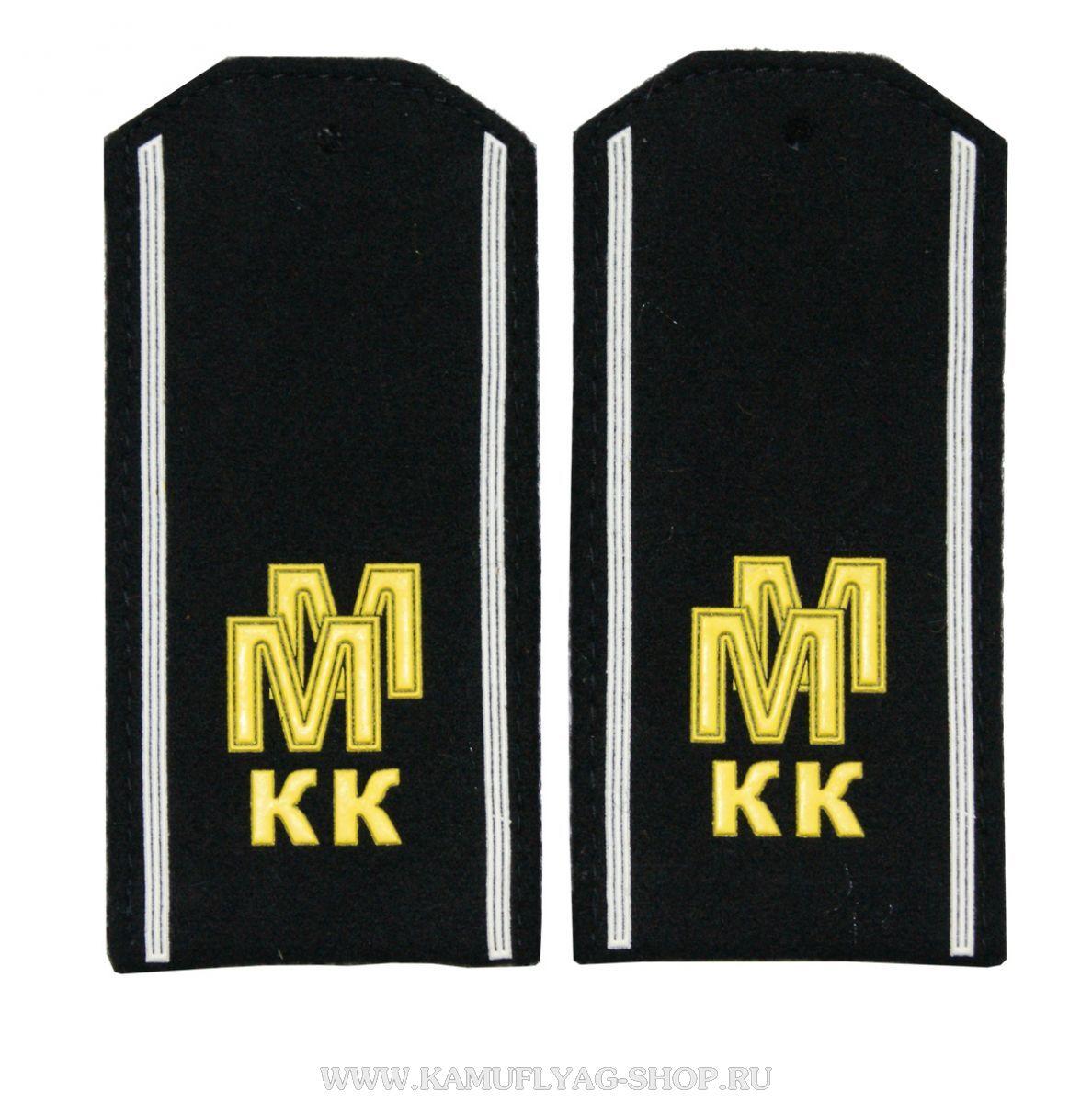 Погоны ММКК (черное сукно), (пара)