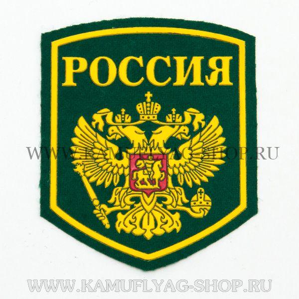 Шеврон Россия школа №1955