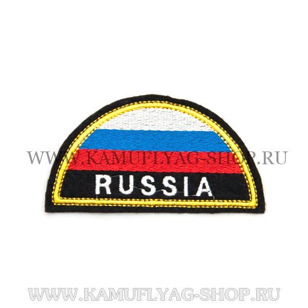 Шеврон вышитый RUSSIA (полукруг МЧС триколор)
