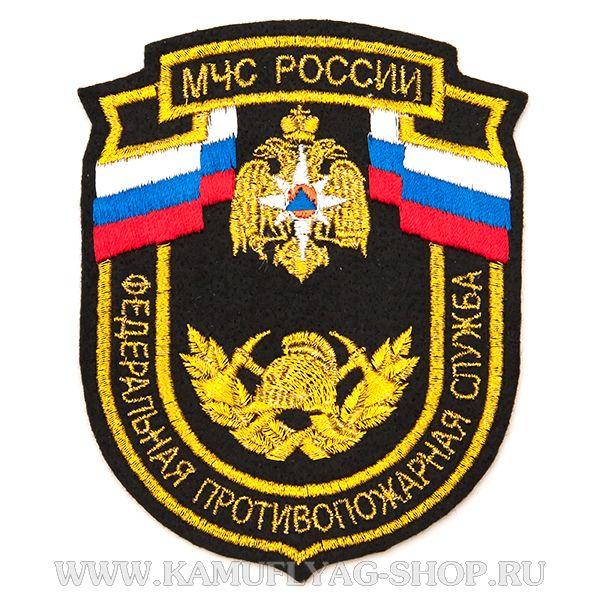 Шеврон МЧС РФ (Федер. противопожарная служба)