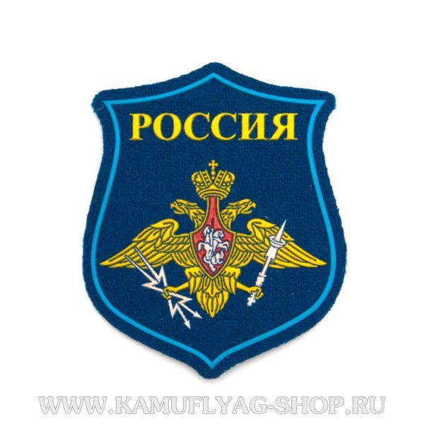 Шеврон Россия Космические войска, на парад, пластизоль
