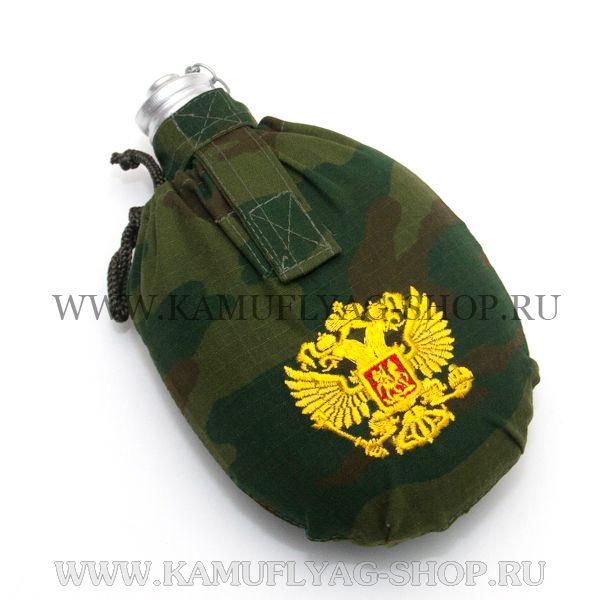 Фляга армейская в чехле КМФ