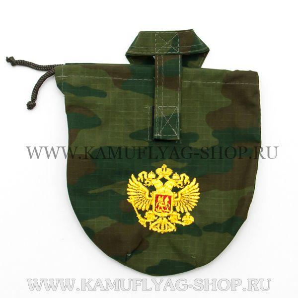 Чехол для фляги армейской, вышитый Орел РФ, флора