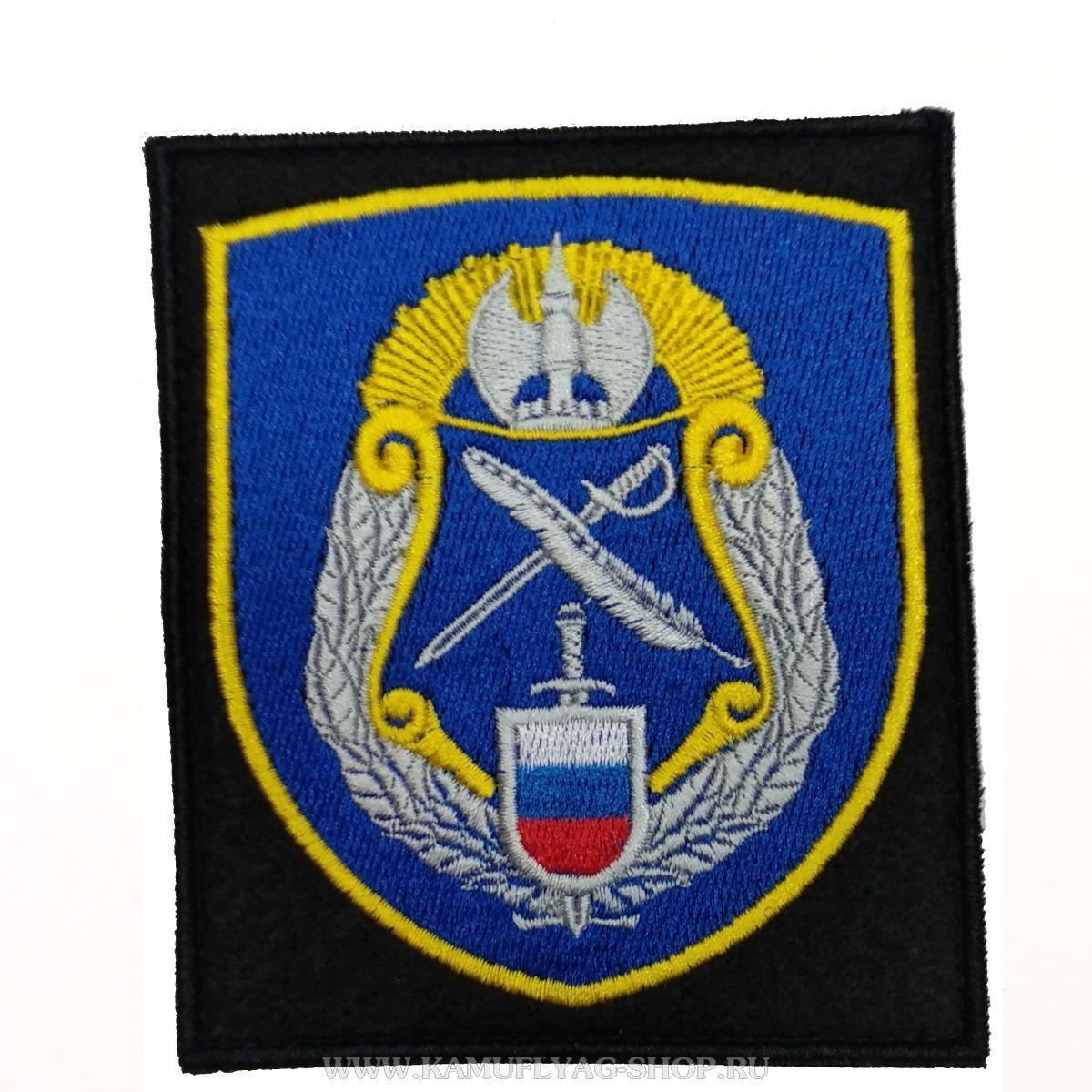 Шеврон ФСО повседневный прямоуг., вышивка