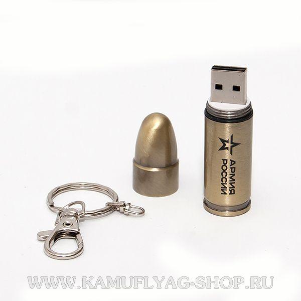 Флеш-накопитель USB 32 ГБ, бронза, серебро