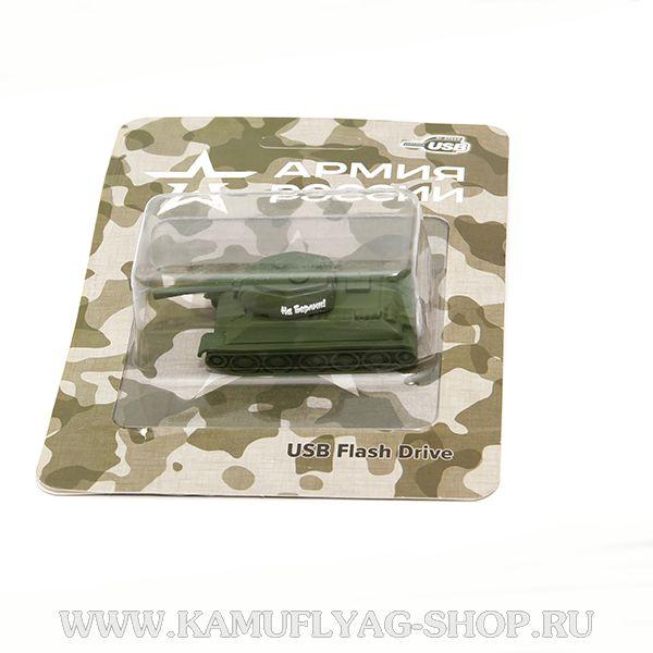 USB-накопитель 8 ГБ, Т-34-85
