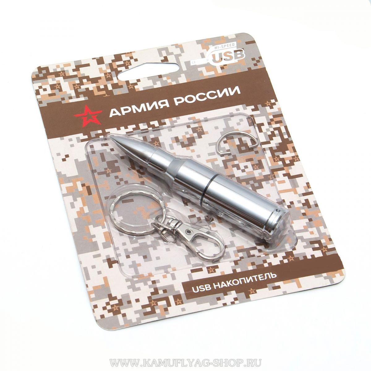 Флеш-накопитель USB 8 ГБ, бронза, серебро