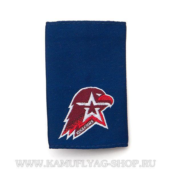 Фальш-погоны (Юнармия), (цвет: синий)