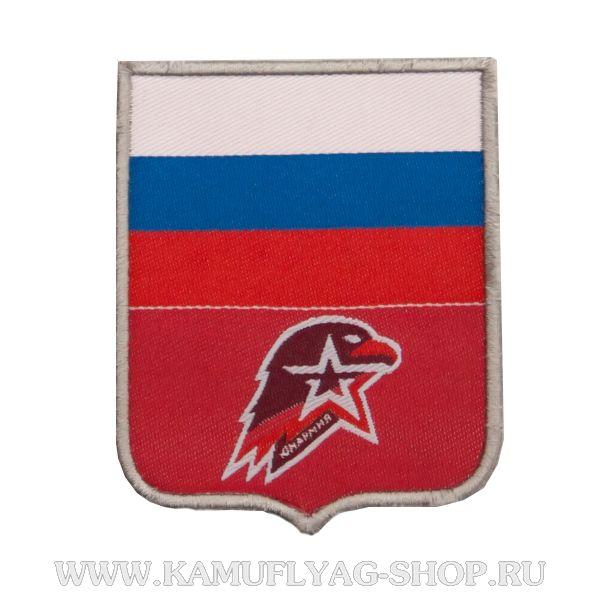 Шеврон Флаг РФ (Юнармия)