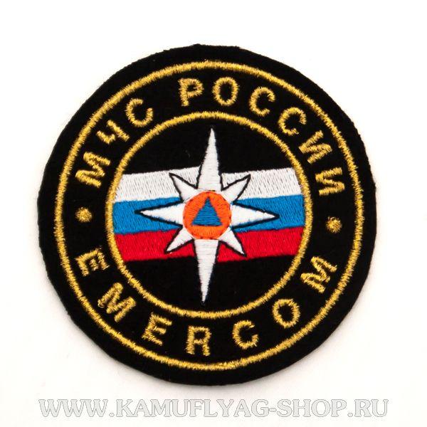 Шеврон вышитый  МЧС России EMERCOM (круглый), большой