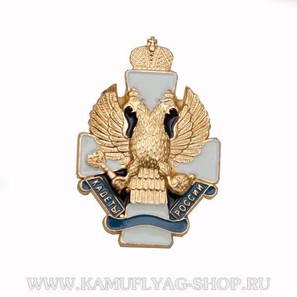 Значок Кадеты России, металлический
