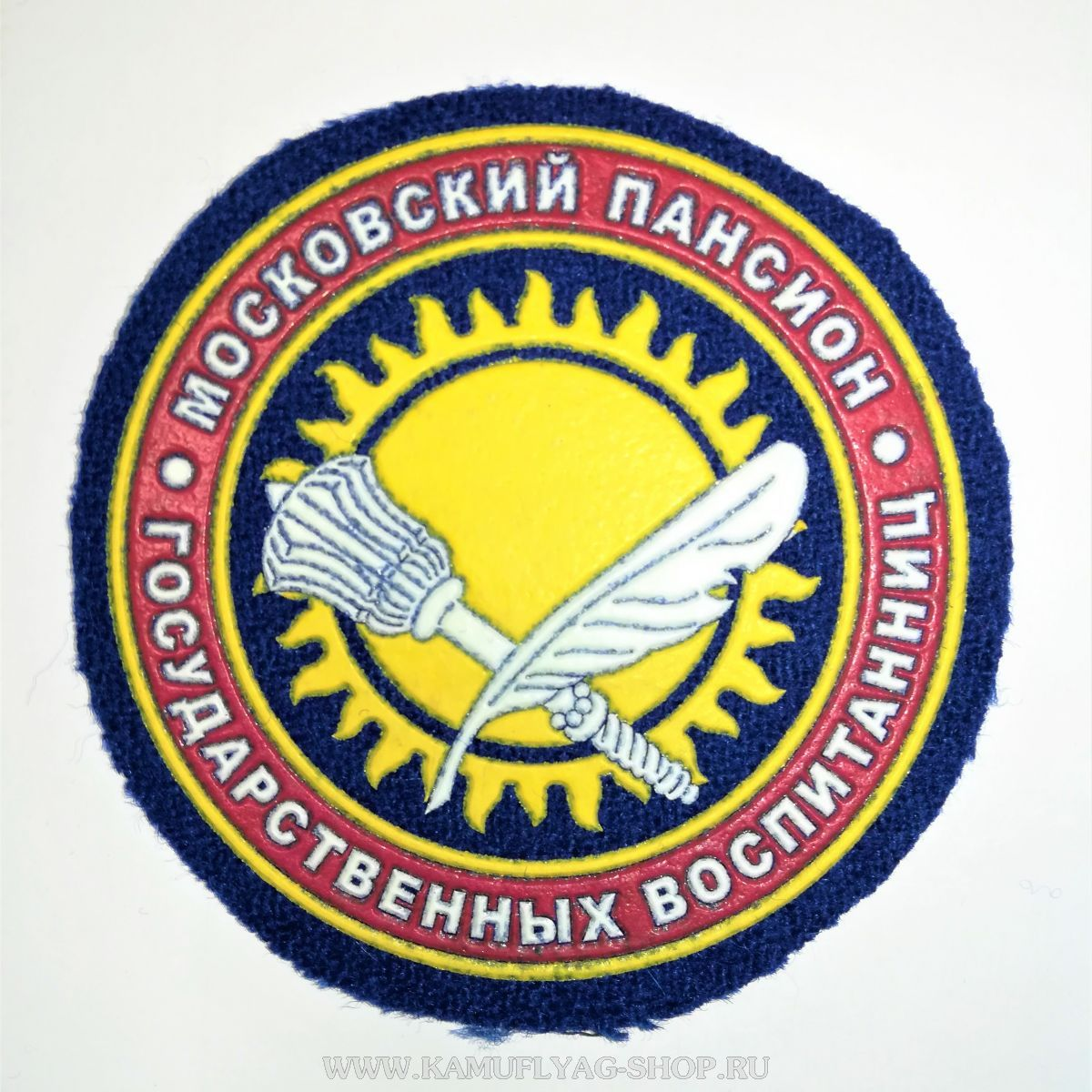 Шеврон Пансион Госуд. воспитанниц, пластизоль