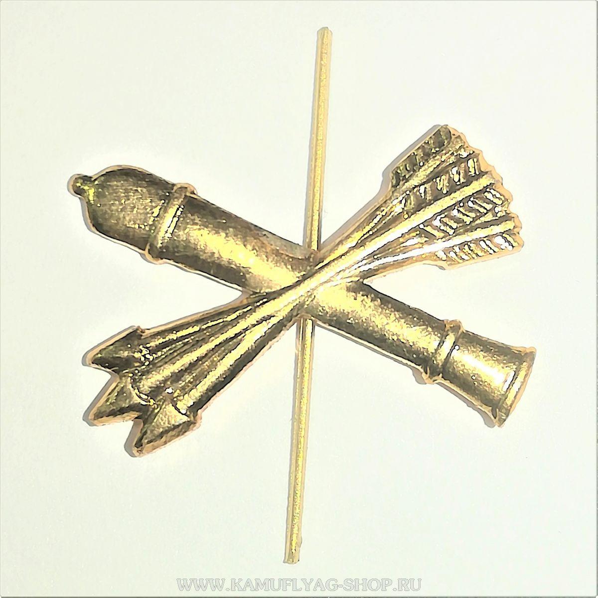 Эмблема петл.знак ПВО (пушка, 3 стрелы), золото (шт.)